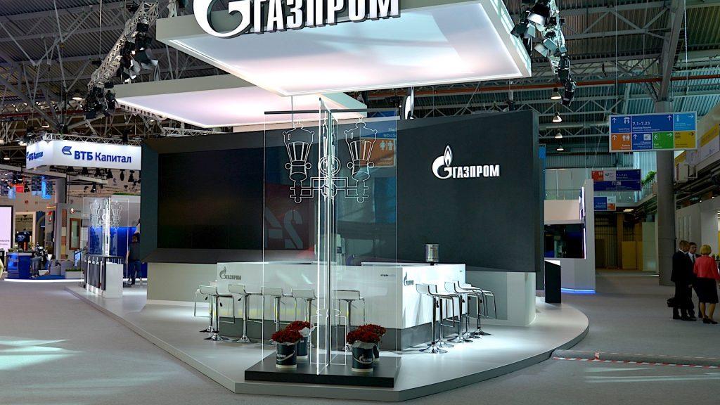 Gazpromfeat