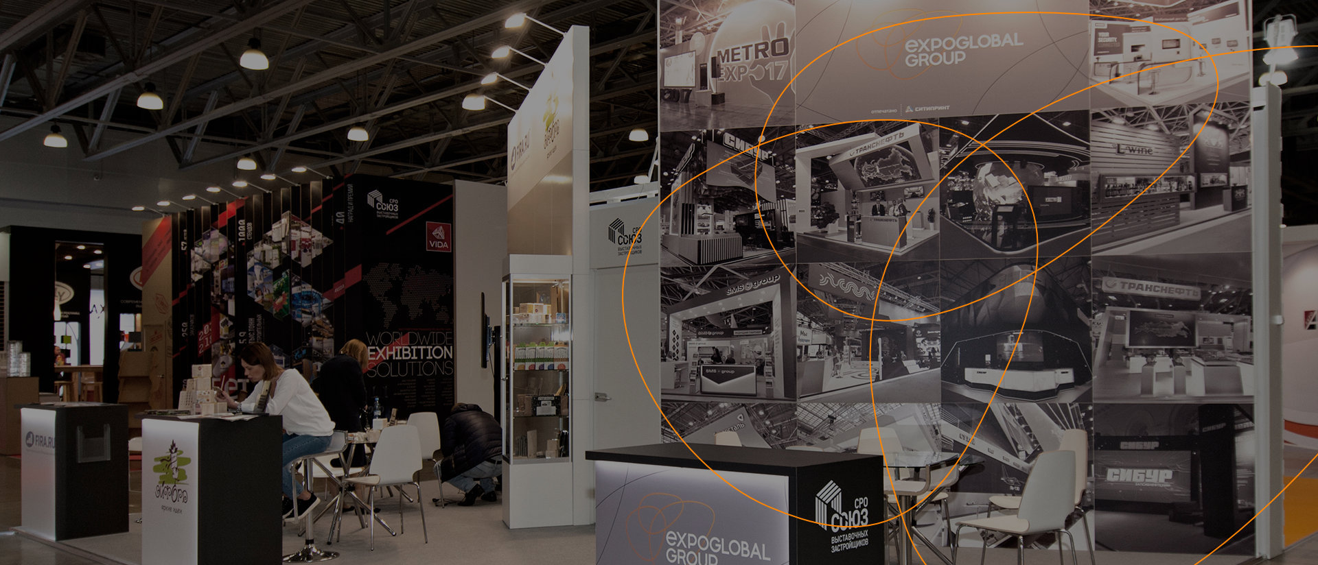 ExpoGlobal group Moscow Contact