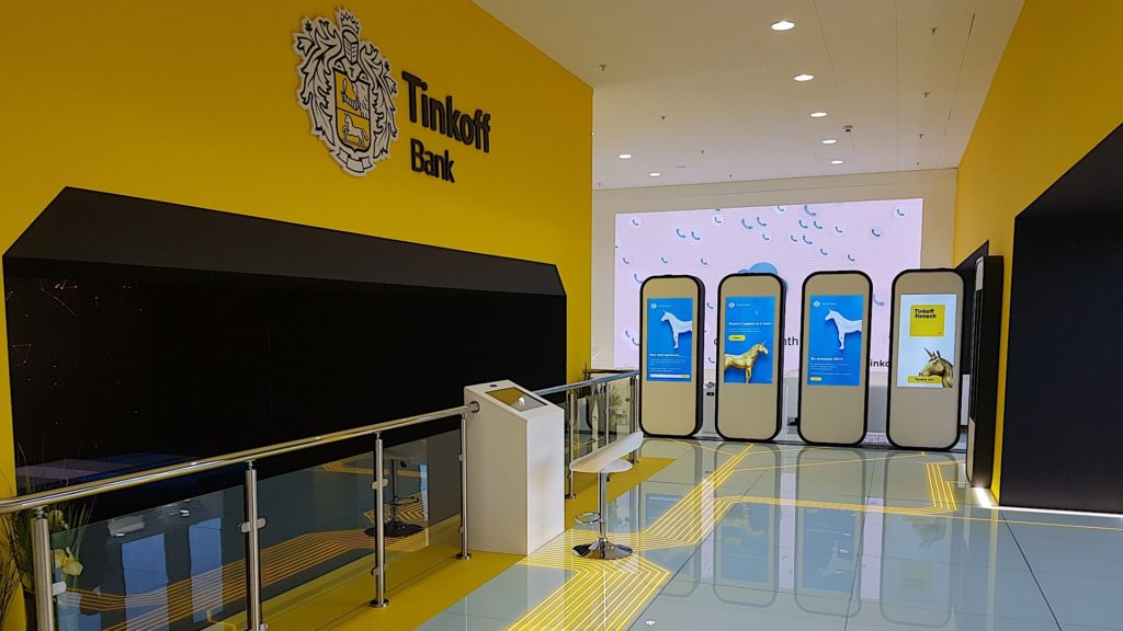 <h2>Tinkoff Bank</h2> <br> <p> Innovative exposition for Tinkoff Bank – World's largest fully online bank. Total area of the stand is 300 m2. </p>